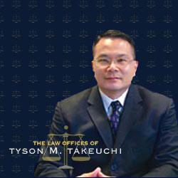 tyson takeuchi bankruptcy attorney